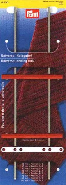 Guimpe haaknaald - universele haakvork - Prym 611700 verstelbaar