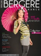 Bergere de France magazine 169 - Yarn generation 2013 2014