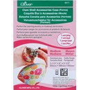 Clover 8411 Clam Shell (medium)