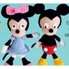 Pop Mickey en Minnie Mouse