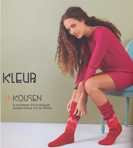 Kousen