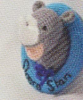 Neushoorn klein