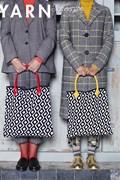 Haakpatroon tas, gemaakt van Scheepjes ....
